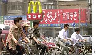 Traffic outside MacDonald's restuarant in Beijing