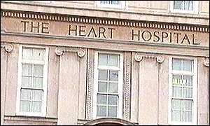 London's Heart Hospital, which has been bought by the NHS