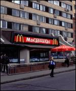 Moscow now has a MacDonalds
