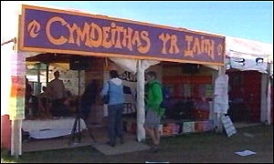 Tent at eisteddfod