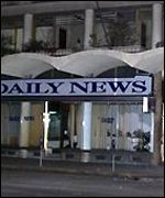 Zimbabwe's 'Daily News' is critical of the government