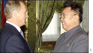 Russian President Vladimir Putin meets North Korean leader Kim Jong-il