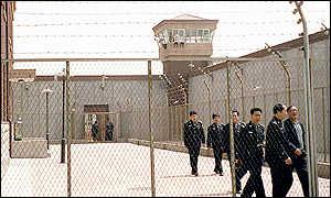 Tianjin prison, China