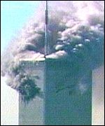 World Trade Center tower burning