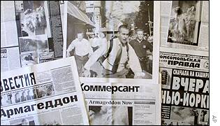 Russian newspapers