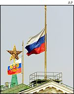 Russian flags at half-mast