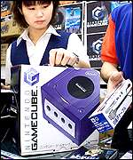 Nintendo's new GameCube console goes on sale in Tokyo AFP