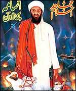 Osama Bin Laden 'Soldier of Islam' poster