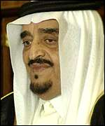 King Fahd of Saudi Arabia