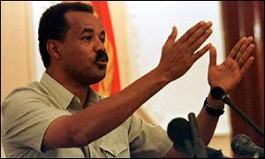 Image result for eritrea isseyas snake on his head