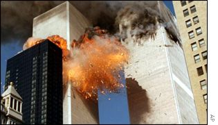 World Trade Center explosion