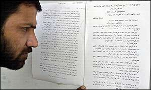 Unknown man reading Taleban leader's statement