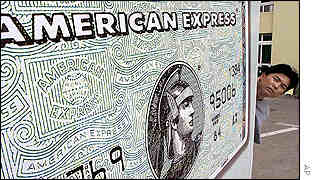 American Express poster