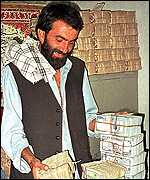 Kabul money changer