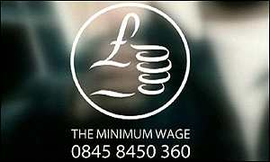 National minimum wage logo