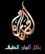 The banner of al-Jazeera