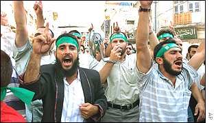 Members of Hamas protest in Nablus