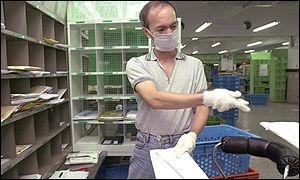 A Taiwanese post office worker