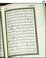 Page of the Koran