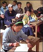 Students in Nepal