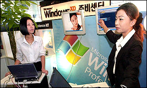 Microsoft Windows XP promotion in Seoul, South Korea