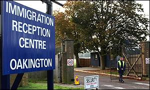 Oakington immigration centre