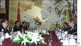 Jiang Zemin and George Bush with delegations