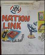 Nationlink hoarding