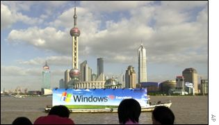 Shanghai skyline and Windows XP barge