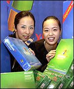 XP is launched in Korea, AFP