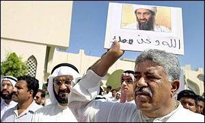 Bahrainis demonstrate in support of Saudi-born militant Osama Bin Laden