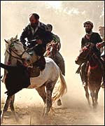 Afghan version of 'polo'