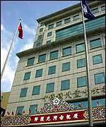 KMT headquarters: