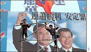 KMT election poster