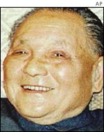The late paramount leader Deng Xiaoping