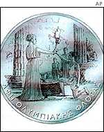 A coin struck in 2000 to commemorate the forthcoming 2004 Olympics