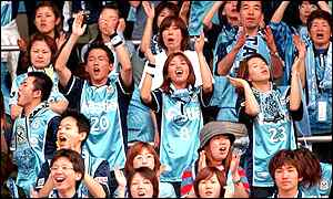 Jubilo Iwata supporters watch their team play in the J-League