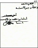 Bin Laden's signature on letter dated 1 November
