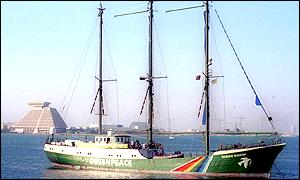 Greenpeace's ship, the Rainbow Warrior