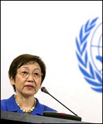 Japanese environment minister   AFP