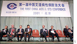 Delegates at China Aids conference