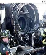 Wreckage of engine