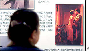 Chinese woman looks at a display at a sex education exhibition in Beijing