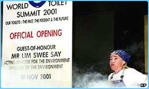 First ever toilet summit opens