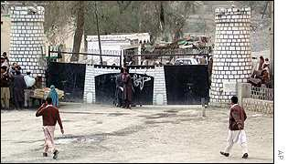 Torkham border crossing in Afghanistan