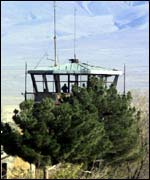 Control tower at Bagram airbase