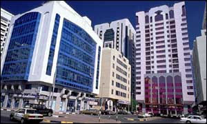 The business district of Abu Dhabi