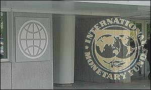 World Bank and IMF logos