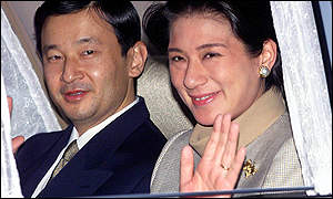 Princess Masako and Prince Naruhito