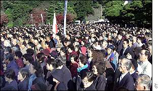 Crowds at the Imperial Palace